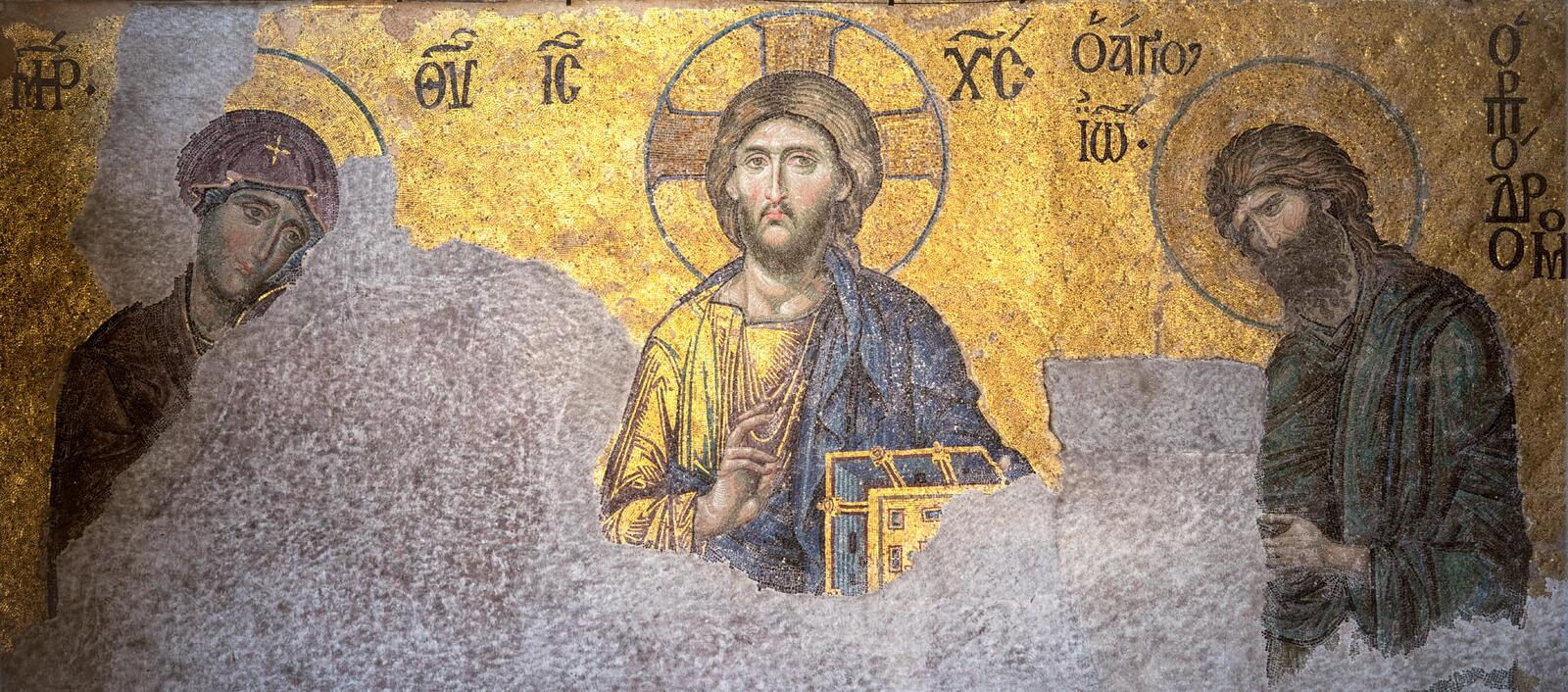 Mosaic on the Hagia Sophia choir in Istanbul. One of the most important works of Byzantine art is the mosaic on the Hagia Sophia choir in Istanbul the royalty free stock photography
