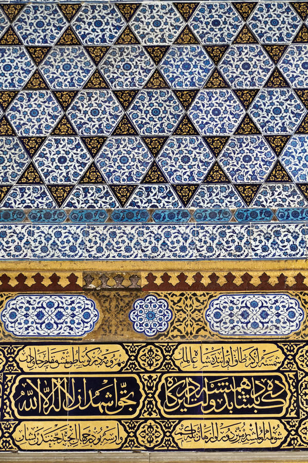 Turkey, Istanbul, Topkapi Palace stock photos