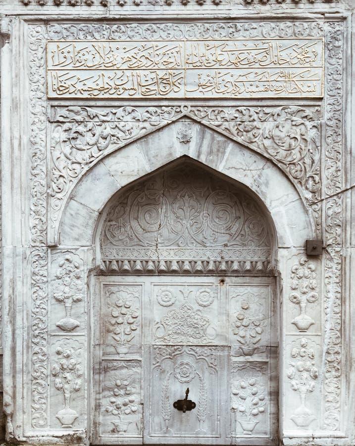 Turkiet arkitektur royaltyfri fotografi