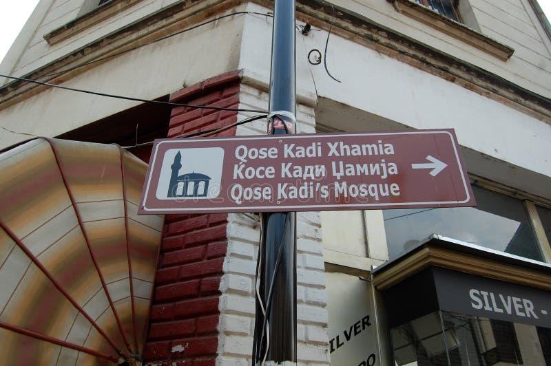 Turkish charshiya, old bazaar in Skopje. Pic of a Turkish charshiya, old bazaar in Skopje, 12 january 2013 stock photos