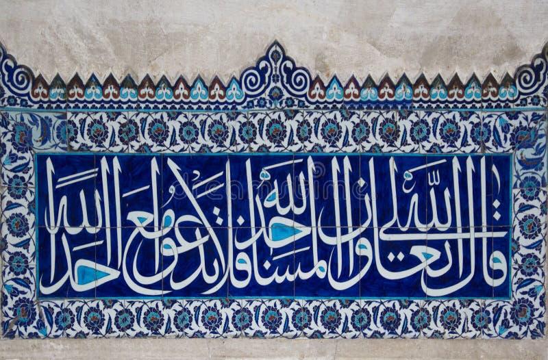 Turkish tiles stock images
