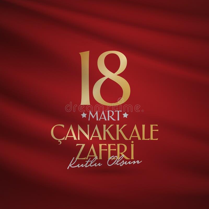 Turkisk nationell ferie av mars 18, 1915 dagen ottomanerna Canakkale Victory Monument Affischtavlan affischen, socialt massmedia, royaltyfri illustrationer