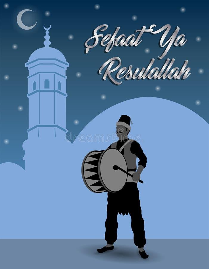 Turkisk Ramadanönska med Ramadan Drummer royaltyfri illustrationer