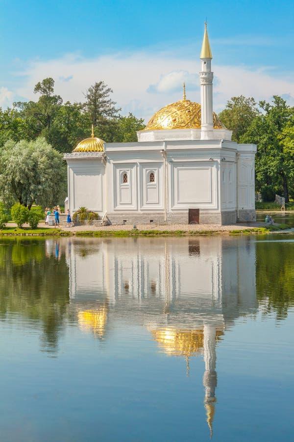 Turkiskt bad för paviljong i Museum-reserven Tsarskoye Selo, Pushkin arkivfoton