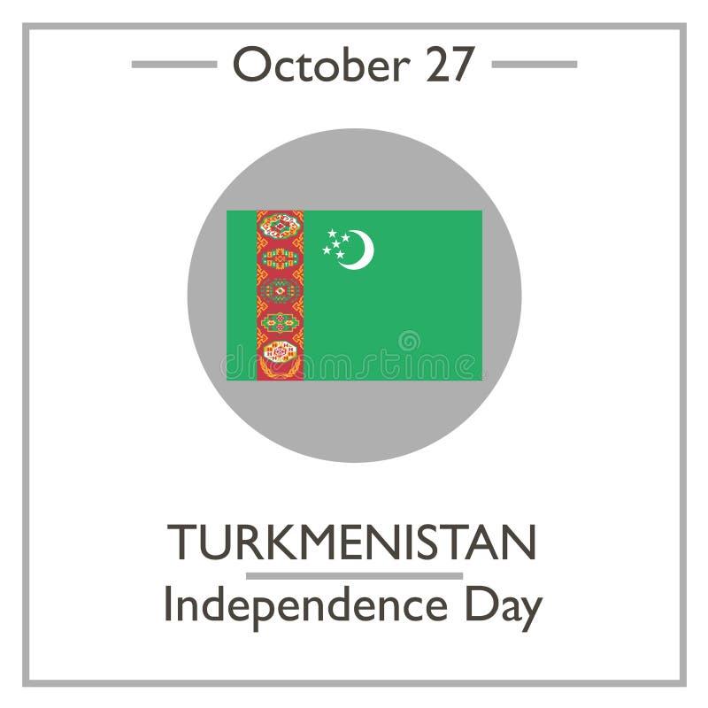 Turkmenistan Independence Day, October 27. Vector illustration for you design, card, banner, poster and calendar vector illustration