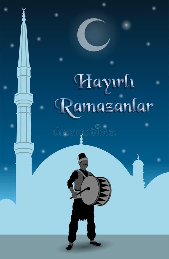 Turkramadan meddelande med den ramadan handelsresanden vektor illustrationer