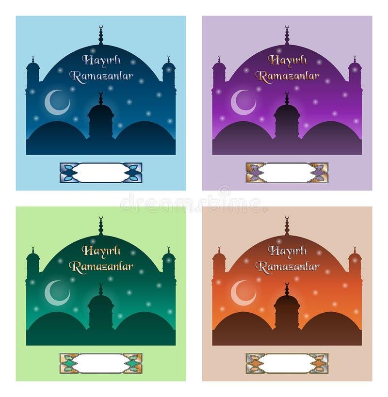 Turkramadan meddelande med kupolen och moskén vektor illustrationer