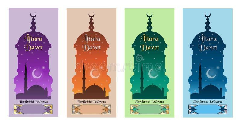 Turkse iftar partijuitnodiging met minaret en moskee vector illustratie