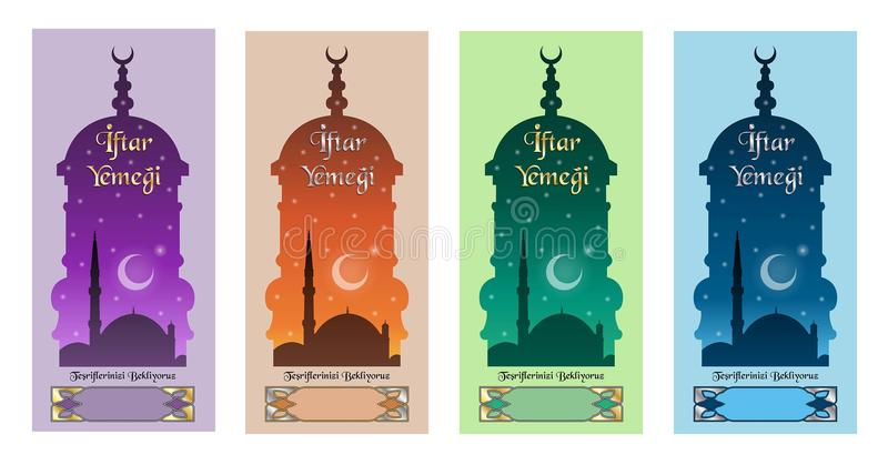 Turkse iftar vieringsuitnodiging met minaret en moskee vector illustratie