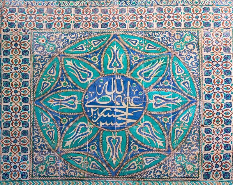 Turkse Keramische tegels royalty-vrije stock afbeeldingen