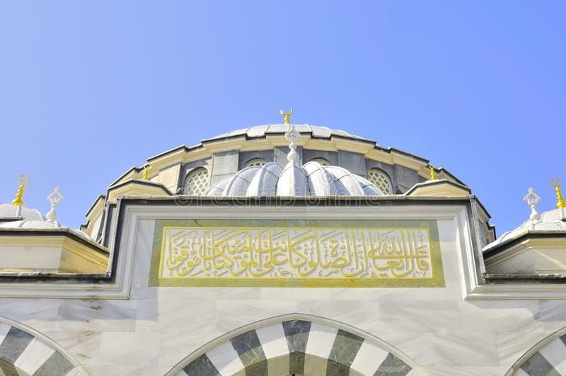 Download Turky Mosque Domes And Minaret Stock Photo - Image: 23306450