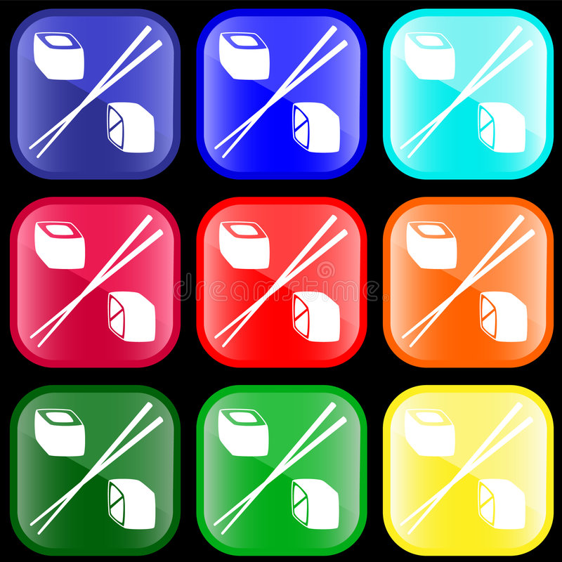 turlaj się ikoną sushi ilustracja wektor