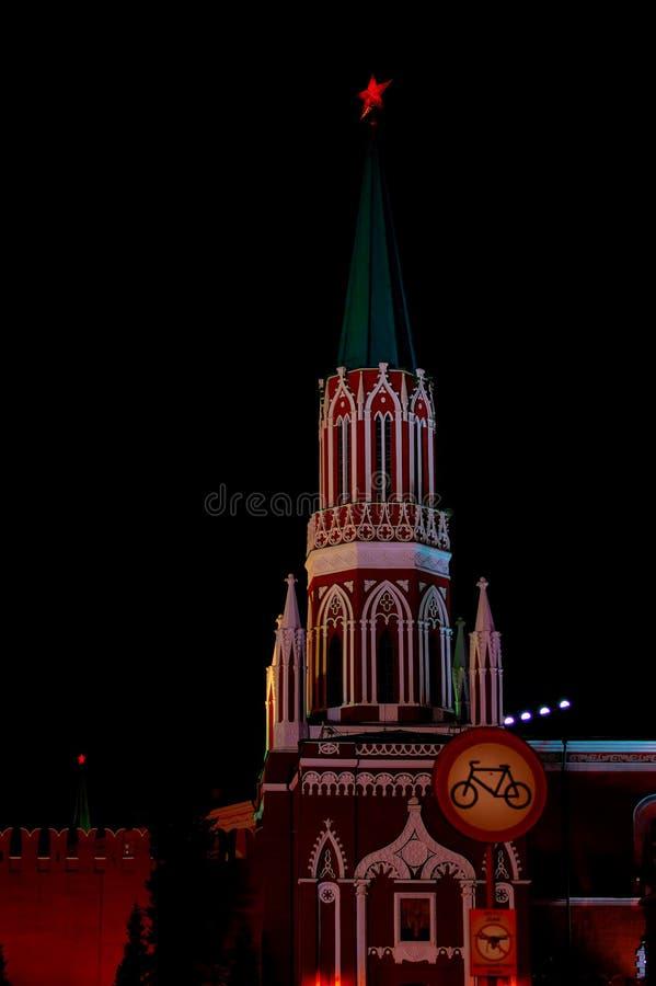 Turm von Moskau der Kreml an stockfoto