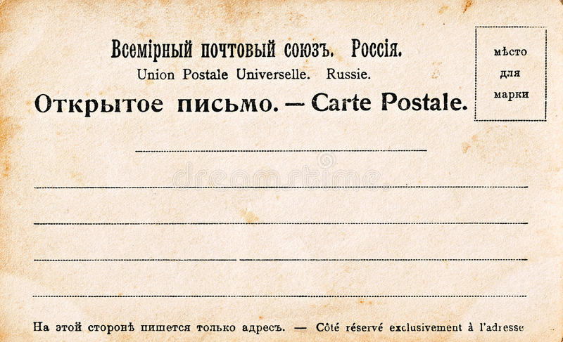 Download Turnover Old Post Card, Up To 1917 Stock Photo - Image: 29446242