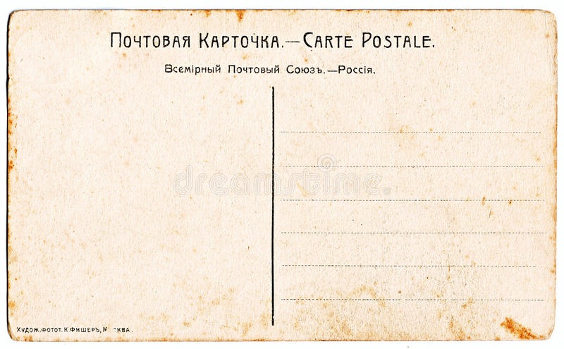 Download Turnover Old Post Card, Up To 1917 Stock Image - Image: 29446261