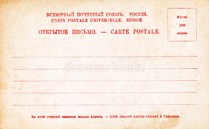 Download Turnover Old Post Card, Up To 1917 Stock Photo - Image of paper, dense: 29446266