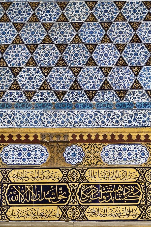 Turquia, Istambul, palácio de Topkapi fotos de stock