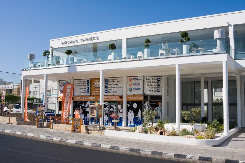 Turystyczny pawilonu ` Cypr Informuje `, Poseidonos aleja w Paphos, Cypr zdjęcia royalty free