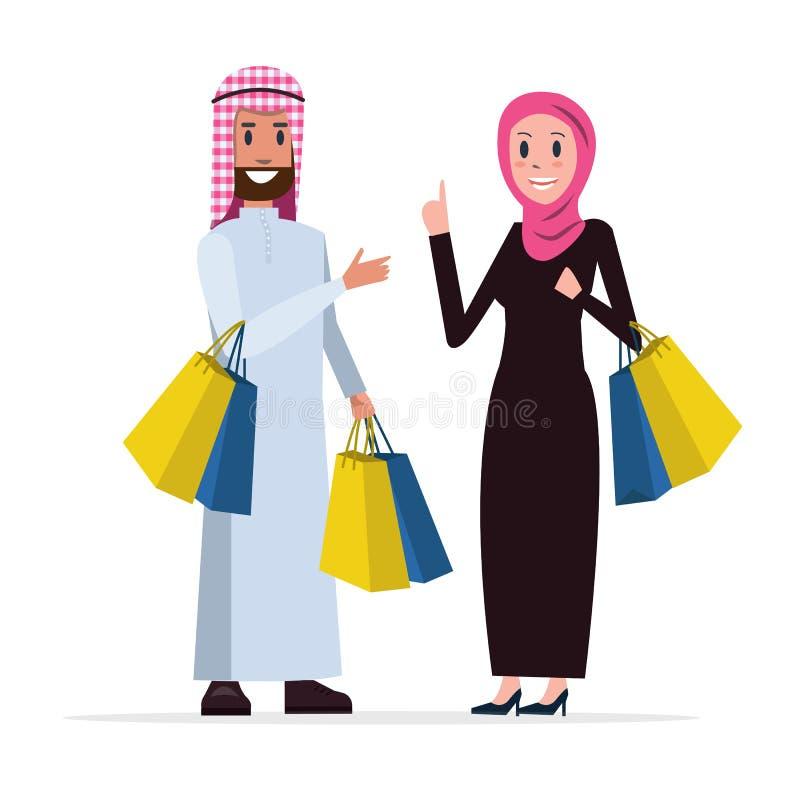 Två arabiska personer som kommer ut ur shopping med påsar royaltyfri illustrationer