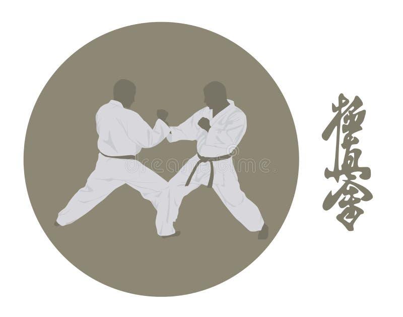 två män är förlovade i karate vektor illustrationer