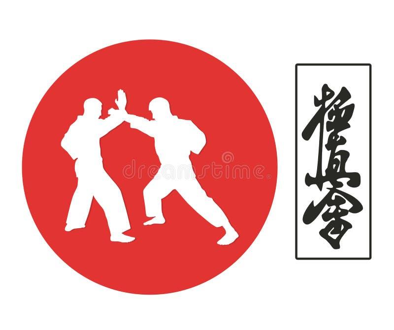 två män är förlovade i karate på en röd bakgrund stock illustrationer