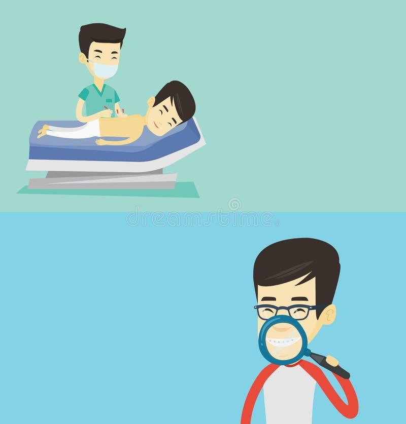 Två medicinska baner med utrymme för text vektor illustrationer