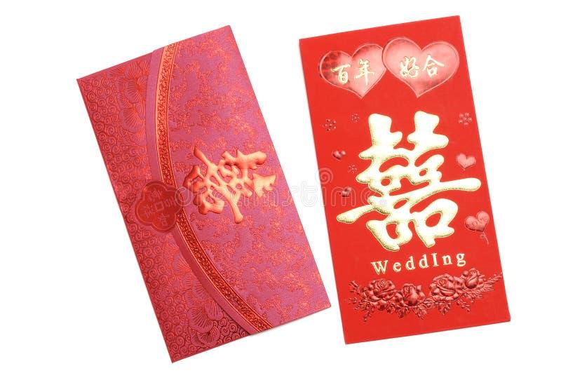 Två röda paket för bröllop fotografering för bildbyråer