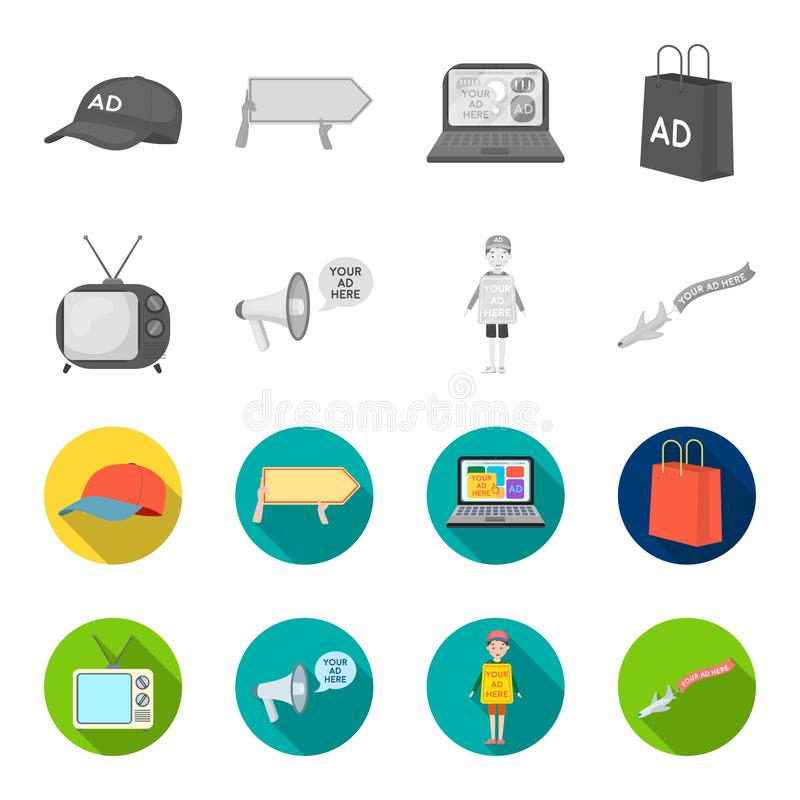 TV, megaphone, a man with a poster, an airplane with a banner.Advertising,set collection icons in monochrome,flat style. Vector symbol stock illustration royalty free illustration