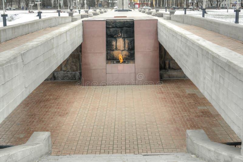 Tver Incendie éternel images libres de droits