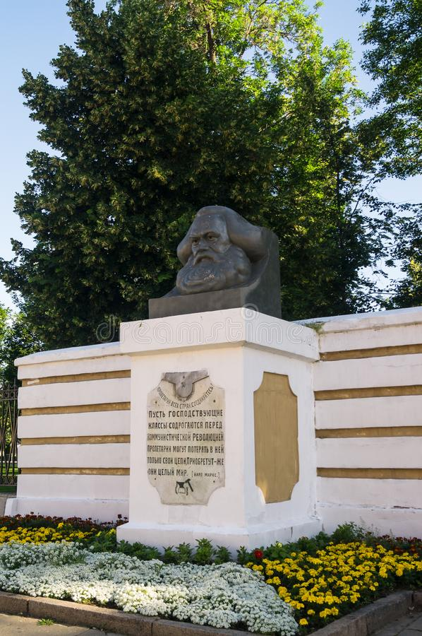TVER, RUSSIA - JULY 20.2017: Memorial of the the great German revolutionary socialist Karl Marx in front of the City Garden. royalty free stock photo