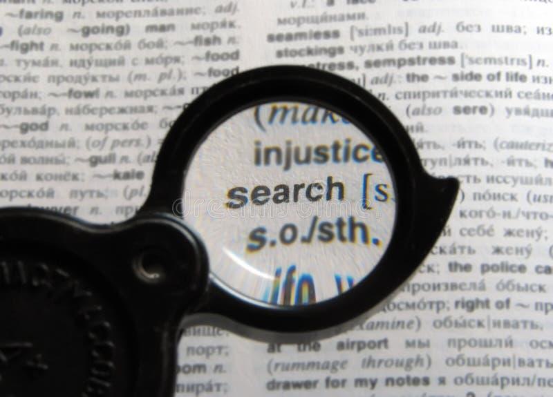 Twój wydajna wyszukiwarka obraz stock