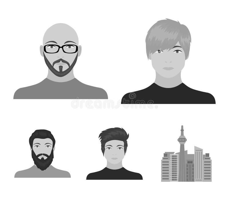 Twarz Łysy mężczyzna z szkłami i broda, brodaty mężczyzna pojawienie facet z uczesaniem Twarz i ilustracji
