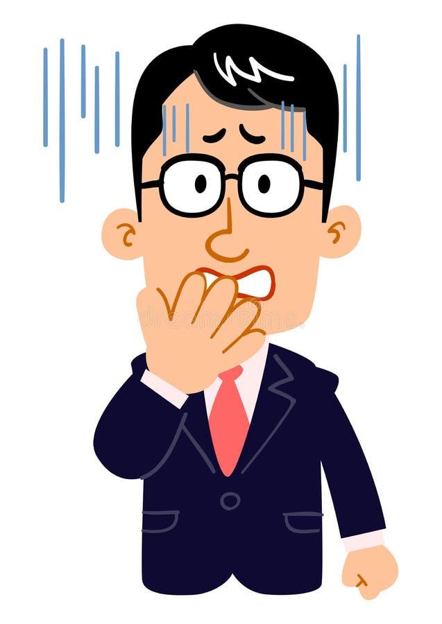 Twarz poważny biznesmen który jest ubranym szkło zwrotów pal ilustracji