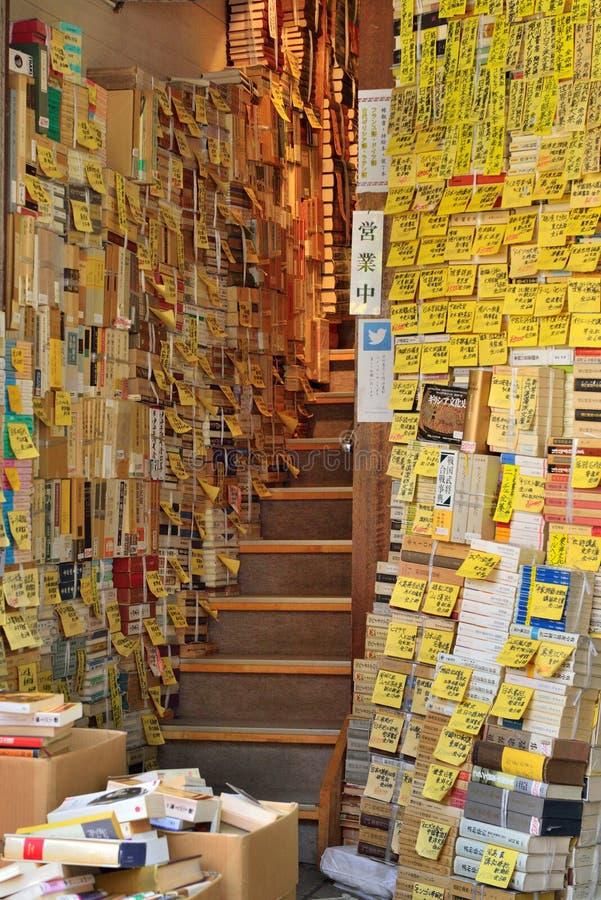 Tweedehandse boekhandelaar in japan〠' royalty-vrije stock afbeelding