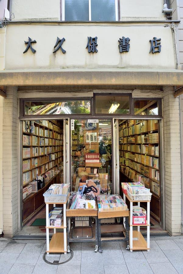 Tweedehandse boekhandelaar in japan〠' royalty-vrije stock fotografie