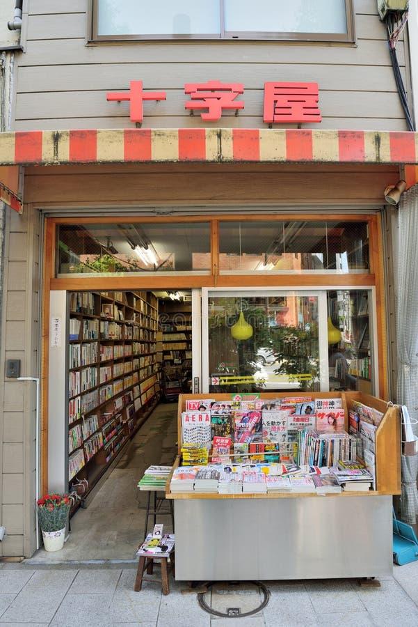 Tweedehandse boekhandelaar in japan〠' stock afbeeldingen