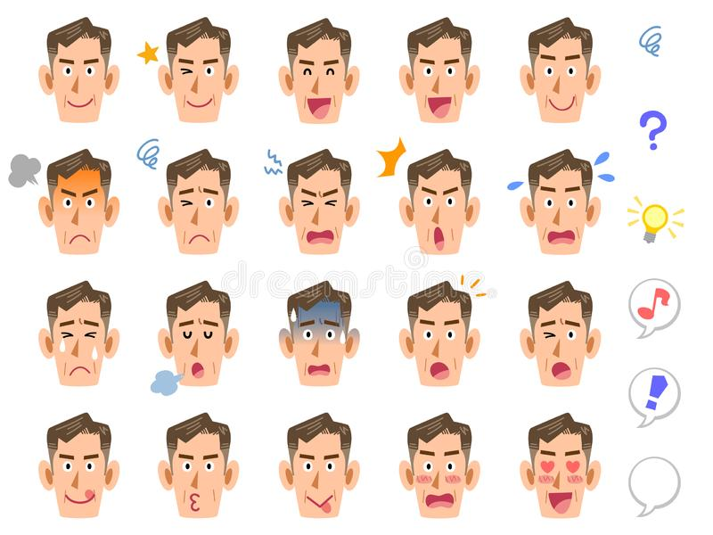 Twenty kinds of middle-aged male facial expression company with superficial managers scholars. The images of Twenty kinds of middle-aged male facial expression royalty free illustration