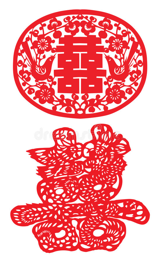 Twin Happiness Paper-cut stock illustration