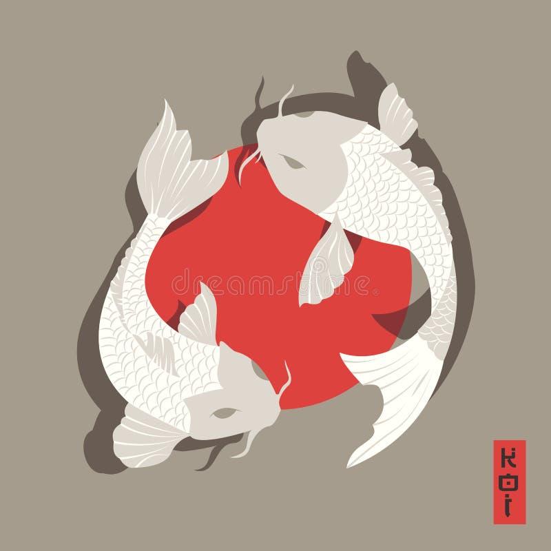 Two carp koi fish swimming around Sun, traditional Japanese style. Vector illustration royalty free illustration