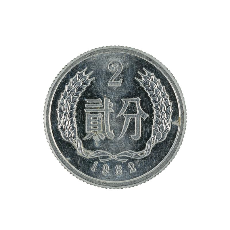 Two chinese jiao coin 1982 isolated. On white background stock photography