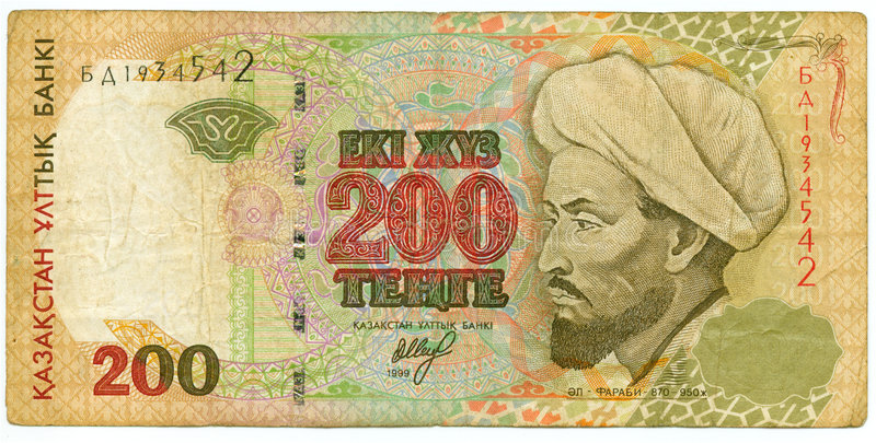 Two hundreds tenge bill of Kaz. Akhstan, 1999, brown, red pattern royalty free stock photography