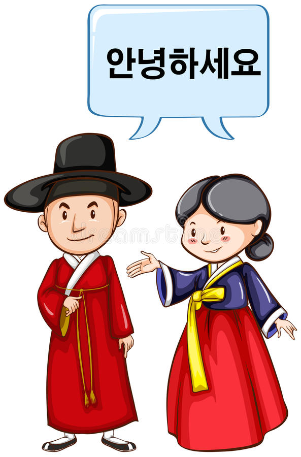 Two korean people greeting stock illustration illustration of download two korean people greeting stock illustration illustration of character 88935875 m4hsunfo
