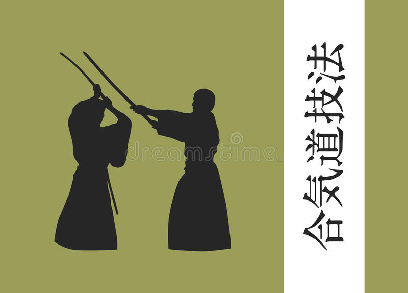 Download Two Men Are Engaged In Aikido Against A Dark B Stock Photo - Image: 42234645