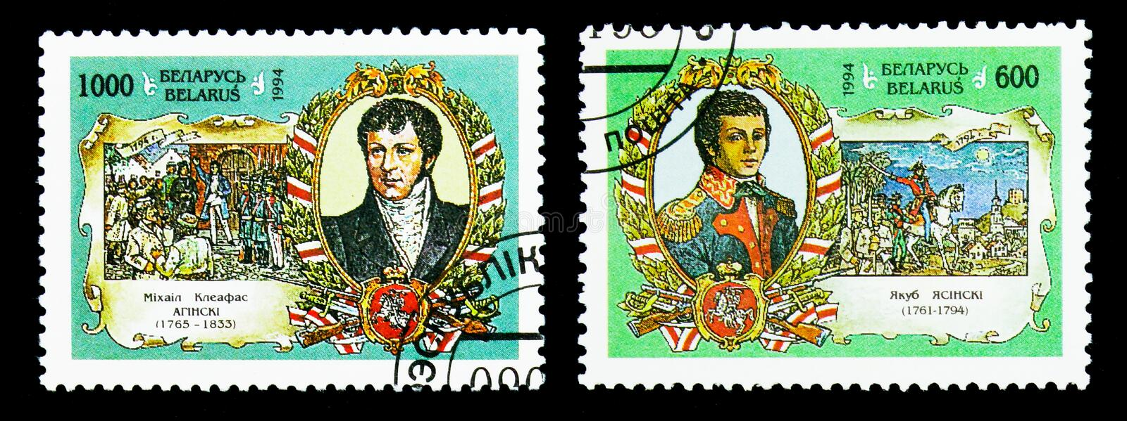 Two postage stamps printed in Belarus from the 200th Anniversary of Revolt of Liberation serie, circa 1995. MOSCOW, RUSSIA - NOVEMBER 26, 2017: Two postage stock photography
