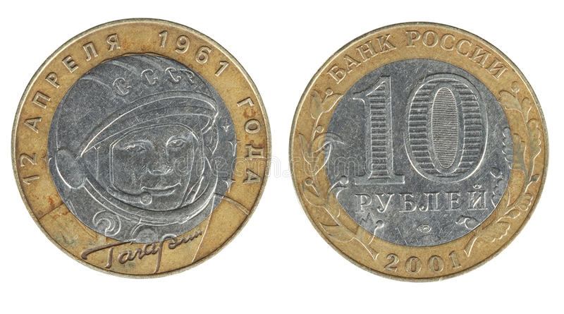 Two sides of the coin ten rubles. Two sides of a coin ten rubles on a white background royalty free stock photo