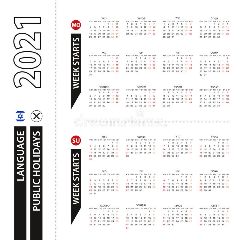 Hebrew Calendar 2021 With Numbers In Circles, Week Starts ...