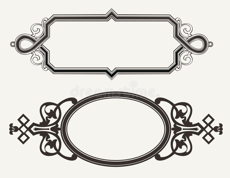 Two Vintage Ornate Engraving Frames.  stock illustration