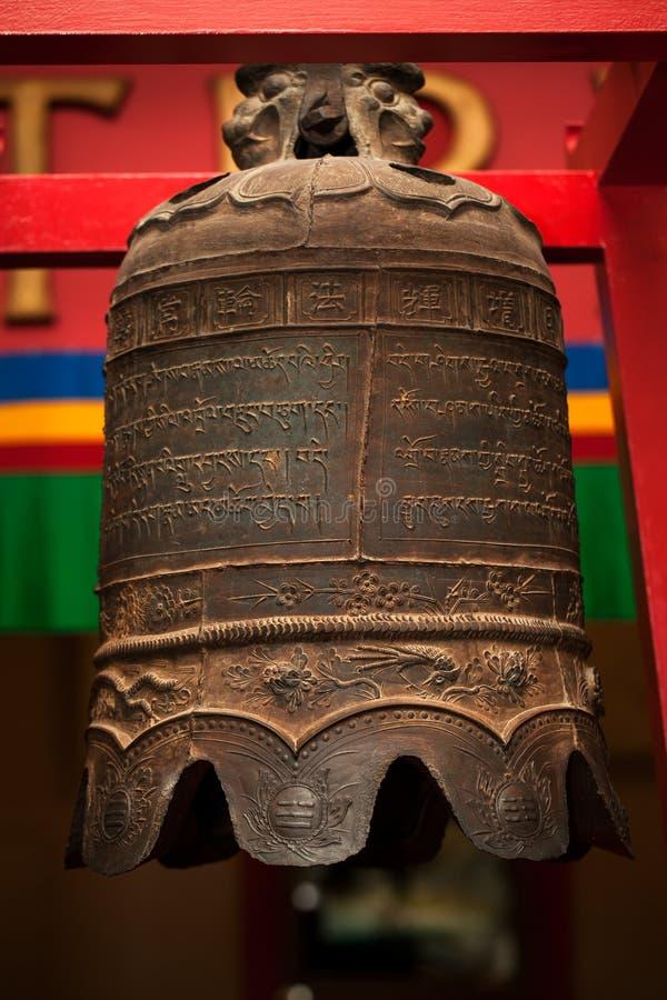 Tybetańska Buddyjska świątynia Bell fotografia royalty free