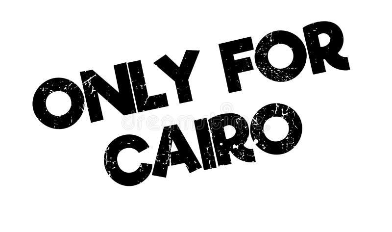 Tylko Dla Kair pieczątki royalty ilustracja