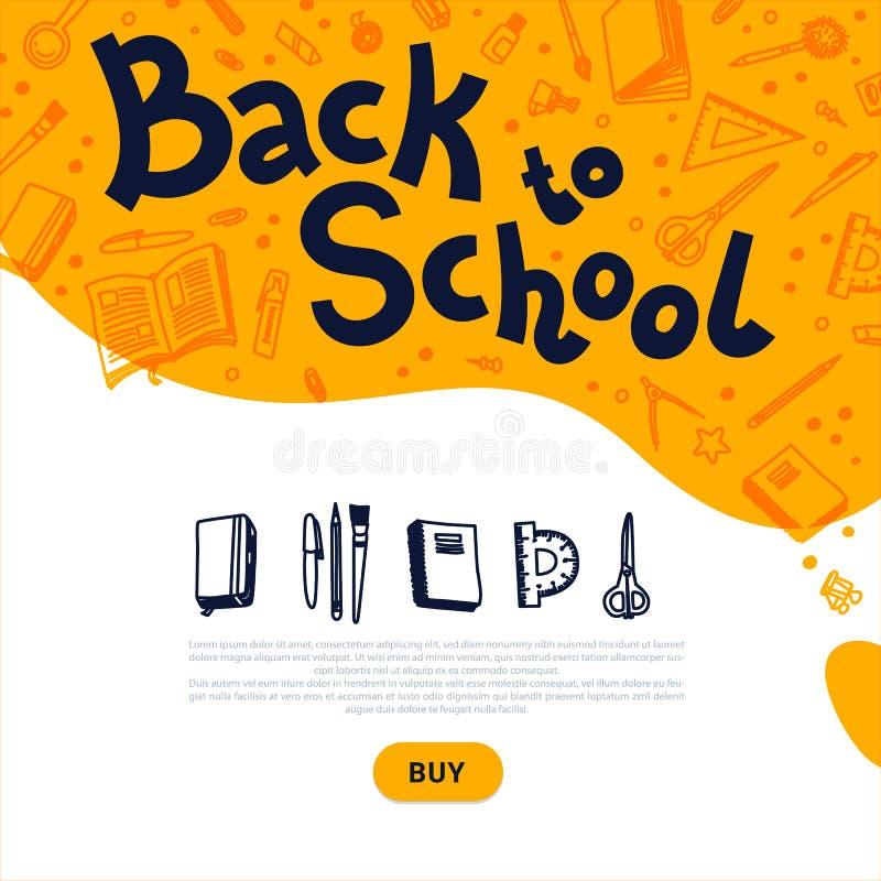 tylny szkolny szablon Szkolnych dostaw online zakupy Doodle stylowa wektorowa ilustracja ilustracja wektor